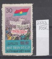 103K2333 / 1967 - Michel Nr. 14 Used ( O ) Vietcong - 7th Anniversary Of The National Liberation Front ,Vietnam Viet Nam - Vietnam