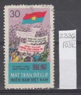 103K2336 / 1967 - Michel Nr. 14 Used ( O ) Vietcong - 7th Anniversary Of The National Liberation Front ,Vietnam Viet Nam - Vietnam