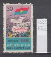 103K2335 / 1967 - Michel Nr. 14 Used ( O ) Vietcong - 7th Anniversary Of The National Liberation Front ,Vietnam Viet Nam - Vietnam