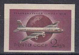USSR 2193,unused - Unused Stamps