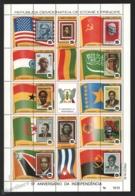 Sao Tome & Principe 1980 Yvert 603-14, Famous People. Liberators, Flags. 5th Anniv Independence - Miniature Sheet - MNH - Sao Tomé E Principe