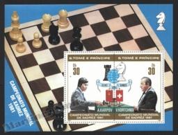 Sao Tome & Principe 1981 Yvert BF 25, Chess. World Championship - Non Perforated Miniature Sheet - MNH - Sao Tomé E Principe