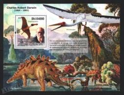 Sao Tome & Principe 2009 Yvert BF 496, Fauna. Paleontology. Dinosaurs. Naturalist. Darwin - Miniature Sheet - MNH - Sao Tome And Principe