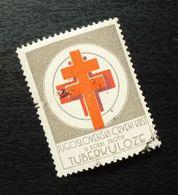 Yugoslavia 1950 TBC Stamp With Faults B1 - 1945-1992 Repubblica Socialista Federale Di Jugoslavia