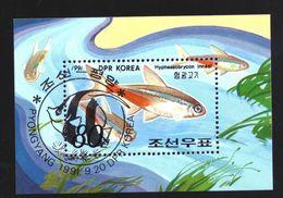 North Korea Block 266 Used (1991) - Corée Du Nord