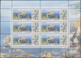 Russia, 2001, Mi. 910, Y&T 6567, Sc. 6635, SG 7021, Europa, Water Resources, MNH - 1992-.... Federación