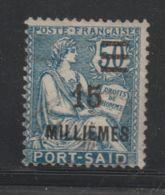 Port-Said 1921  Mi.nr. 60  Used - Used Stamps