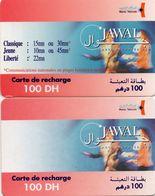 46 Maroc Marokko Morocco 2 Recharges Gsm  Prépayée 100 Dh Maroc Telecom - Maroc