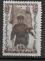 MONGOLIA - 1932 - SOLDATO - 15 M - MINT MNH** (YVERT 46 - MICHEL 50) - Mongolie