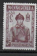 MONGOLIA - 1932 - SOLDATO - 25 M - MINT MNH** (YVERT 48 - MICHEL 52) - Mongolie