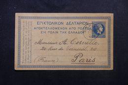 GRECE - Entier Postal De Syra Pour Paris En 1900 - L 64305 - Postal Stationery