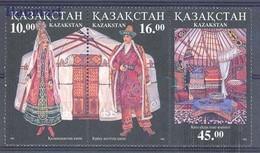 Kazakhstan 1996 Mi 145-147 MNH ( ZS9 KZKdre145-147 ) - Kazakhstan