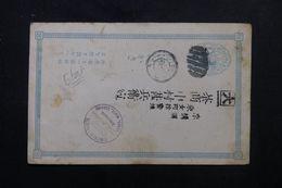 JAPON - Entier Postal Voyagé , à Voir - L 64309 - Cartoline Postali