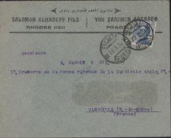 Rhodès YT 79 Poste Italiane V. Emmanuel III 25 Ct Non Surchargé CAD Rodi (egeo) 22 3 20 Pour Marseille - Egeo (Rodi)