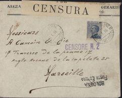 YT 6 Italie V. Emmanuel III 25 C Surchargé Simi CAD Poste Italiane Symi (egeo) 11 1 16 Guerre 14 Censura Censore N°2 - Egeo (Simi)