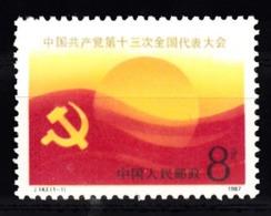 REP. POPULAIRE DE CHINE  - 1987  - Neuf - 1949 - ... People's Republic