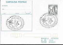 """ANNULLO SPECIALE """" NAPOLI C.P.*24.10.1981*7a MOSTRA FILATELICA ITALSIDER BAGNOLI"""" SU CARTOLINA POSTALE VIAGGIATA - 6. 1946-.. Repubblica"""