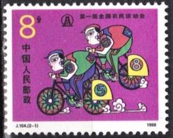 REP. POPULAIRE DE CHINE  - 1988  - Neuf - 1949 - ... People's Republic