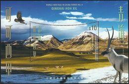 China Hong Kong 2020 World Heritage In China, Series No.9 — Qinghai Hoh Xil SS/Block MNH - 1997-... Chinese Admnistrative Region