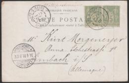 Année 1901 - N° 102 Type Sage - Carte Exposition Universelle De Paris 1900 - Obl. Gye S/Seine (Aube) 12-04-1901 - 1877-1920: Periodo Semi Moderno