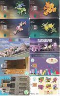 14 Télécartes UAE Lot3 - Emirats Arabes Unis