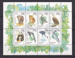 Russland - 1993 -  Michel Nr. 351/358  -  Klb. - Gest. - Used Stamps