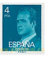 Ref. 628719 * MNH * - SPAIN. 1977. JUAN CARLOS I . JUAN CARLOS I - 1931-Hoy: 2ª República - ... Juan Carlos I