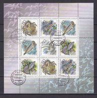 Russland - 1993 -  Michel Nr. 323/327  -  Klb. - Gest. - Used Stamps