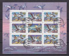 Russland - 1993 -  Michel Nr. 320/322  -  Klb. - Gest. - Used Stamps