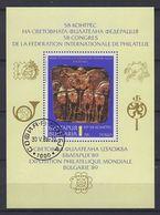 Bulgarije    Y/T    Blok  160   (O) - Blocks & Kleinbögen