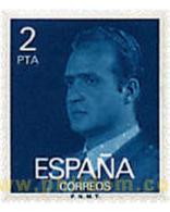 Ref. 628723 * MNH * - SPAIN. 1976. JUAN CARLOS I . JUAN CARLOS I - 1931-Hoy: 2ª República - ... Juan Carlos I