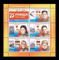 Kyrgyzstan 2020 Mih. 996/1000 75th Anniversary Of The Victory. Heroes Of World War II MNH ** - Kyrgyzstan