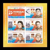 Kyrgyzstan 2020 Mih. 996B/1000B 75th Anniversary Of The Victory. Heroes Of World War II (imperf) MNH ** - Kyrgyzstan