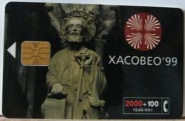 SPAGNA - 2000 PESETAS + 100  - XACOBEO 99 - JACOBEO - Espagne