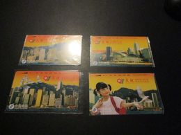 Lot De 4 Télécarte Phonecard Chine China - China