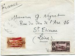 GRAND LIBAN LETTRE DEPART GHAZIR 14 II 37 POUR LA FRANCE - Briefe U. Dokumente