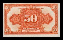 Rusia Russia Siberia & Urals Civil War 50 Kopeks 1919 Pick S828 SC UNC - Russie