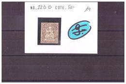 SUISSE - RAPPEN No SBK 22D OBLITERE - COTE: 50 CHF à 10% De La Cote - 1854-1862 Helvetia (ongetande)