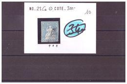 SUISSE - RAPPEN No SBK 23Ca OBLITERE - COTE: 300 CHF à 10% De La Cote - 1854-1862 Helvetia (ongetande)