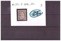 SUISSE - RAPPEN No SBK 22C OBLITERE - COTE: 150 CHF à 10% De La Cote - 1854-1862 Helvetia (ongetande)