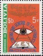 Bolivia 1978 ** CEFIBOL 1066 Cincuentenario De La Contraloria. Símbolos Masónicos. - Bolivia