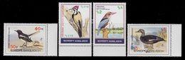 104. BANGLADESH 1983 SET/4 STAMP  BIRDS. MNH - Bangladesh