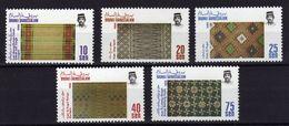 BRUNEI 1988 Tapis  Yv 389/393 MNH ** - Brunei (1984-...)