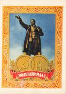 CPA VLADIMIR LENIN STATUE IN MONGOLIA - Mongolei