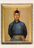 CPA DAMDIN SUKHBAATAR, 1921 REVOLUTION LEADER, PORTRAIT - Mongolei