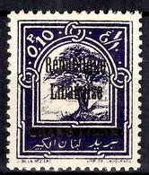 Grand Liban Maury N° 83b Surcharge Noire Neuf ** MNH. TB. A Saisir! - Gross-Libanon (1924-1945)