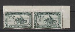 Egypte 1923 Facteur Motocycliste Exprés 1 En Paire ** MNH - Ägypten