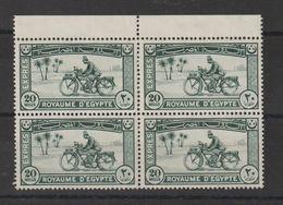 Egypte 1923 Facteur Motocycliste Exprés 1 En Bloc De 4 ** MNH - Ägypten