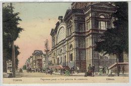ODESSA - Одеса - Одесса - Україна - Ukraina - ТорговьІе ряДЬІ - Les Galeries De Commerce - Ukraine