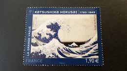 France Timbre NEUF N° 4923  - Année 2015 - Oeuvre De Katsushika Hokusai «La Grande Vague» - Francia